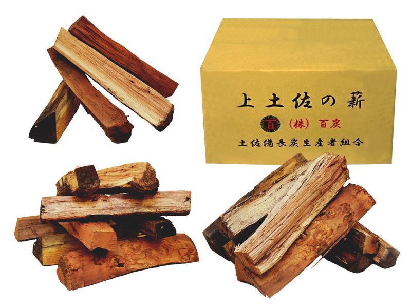 広葉樹薪木